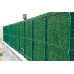 80x250 CM Ebatında Panel Çit Takım Fiyatı